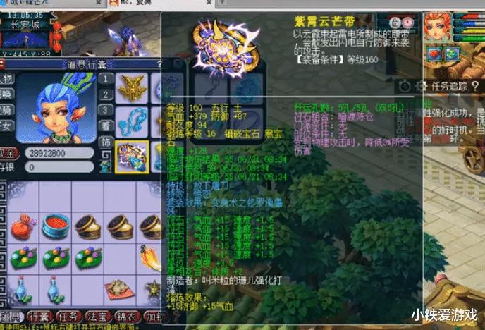 夢幻西遊:狗托!逆襲130無級別特技頭,老王:不比無級別晶清差-圖3