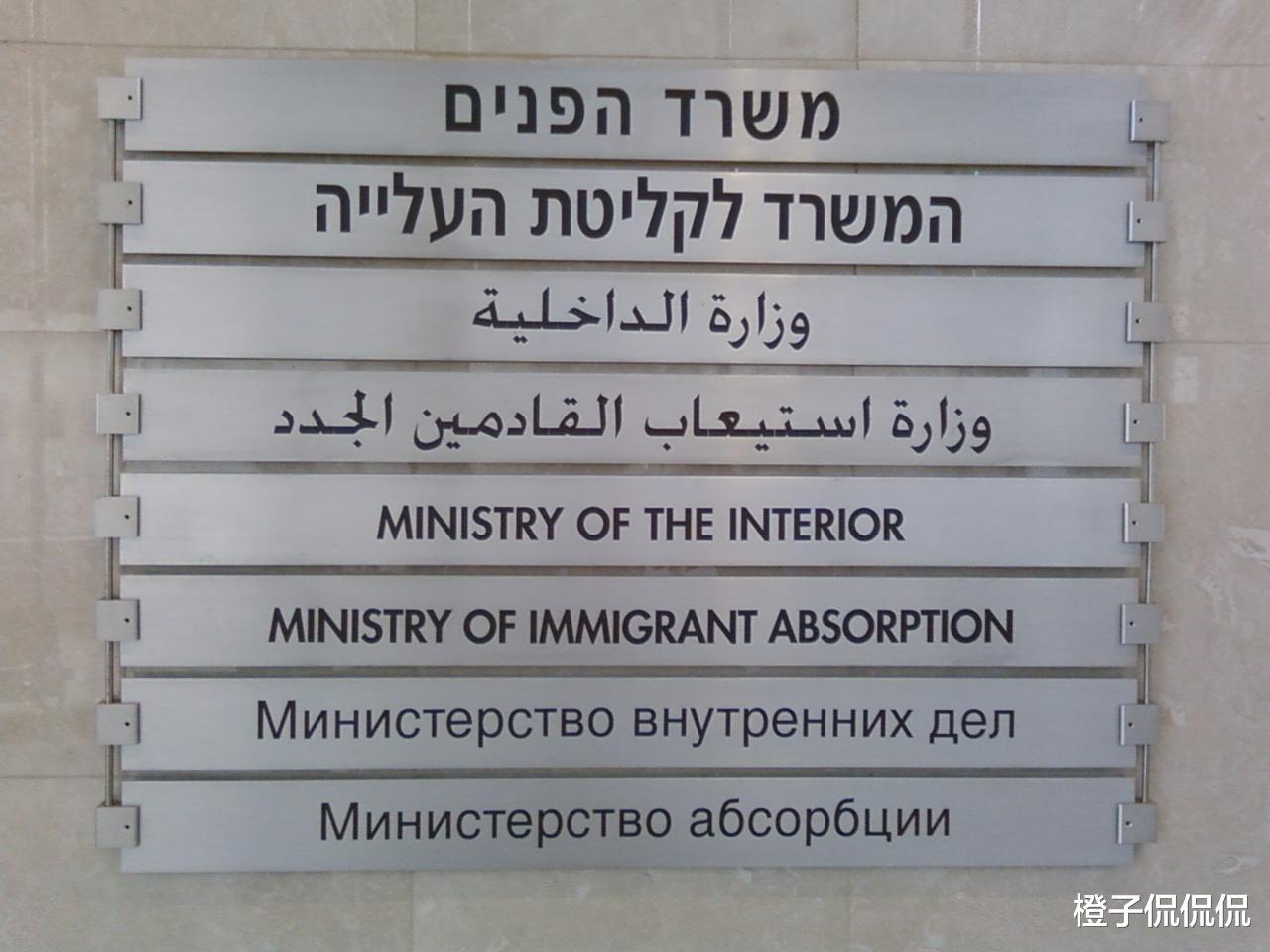以色列 俄語的存在感為何這麼強?-圖2