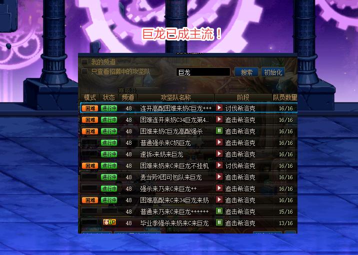 """DNF:""""巨龍職業""""上場!全新裝備圖標出現,6月34C刪除已沒戲-圖3"""