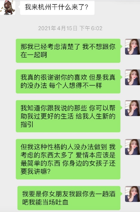 王思聰,為何鬥不過女網紅?-圖9