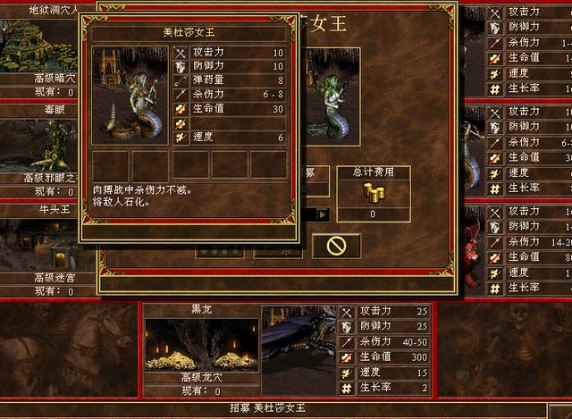 詳解英雄無敵3塔樓和地下城兵種實力,怪不得用塔樓的玩傢少-圖9
