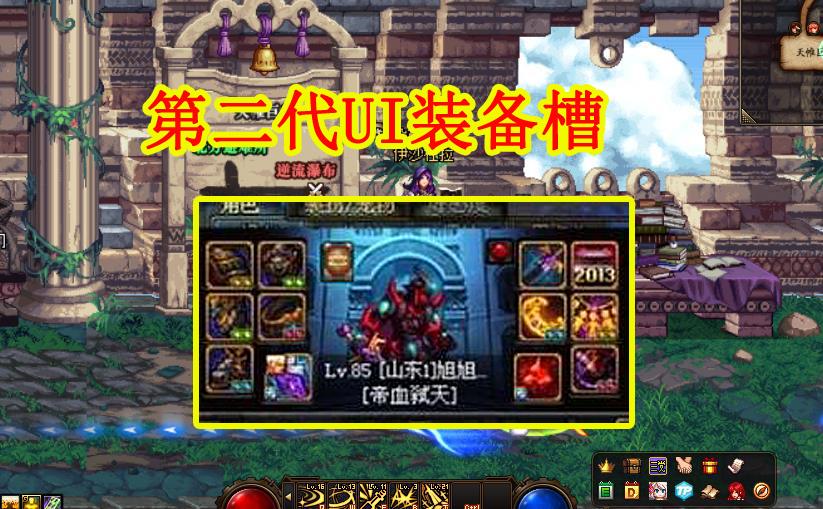 """DNF:奧茲瑪新增""""裝備槽""""?舅舅黨又來瞭,氪金都給BOSS瞭-圖3"""