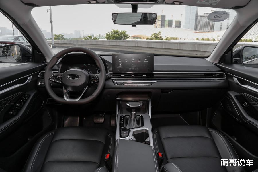"""國產轎車的""""定海神針"""",年銷22萬輛,新款來瞭,後悔朗逸買早瞭-圖6"""