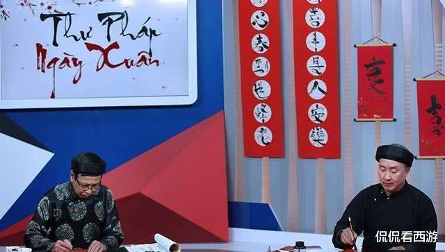 韓國、越南先後廢除漢字,韓國需要借助漢字,越南全部拼音化-圖6