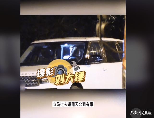 畫面曝光!曹雲金酒吧門口強拽美女上車,女方閨蜜勸阻仍被拒-圖6