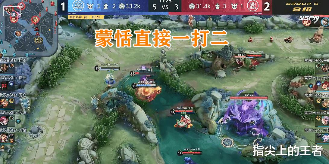 eStarpro再成星痕背景板,hero成績拉平,S組降級戰隊確認一個-圖3