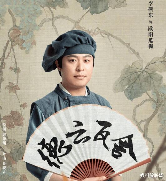 輕喜劇《德雲瓦舍》發佈角色海報,看到趙小棠的造型,熬夜也要追-圖4