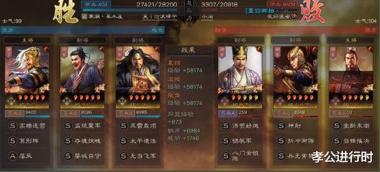 三國志戰略版:「一個把三戰玩成塔防的男人」sp袁紹專題攻略-圖10