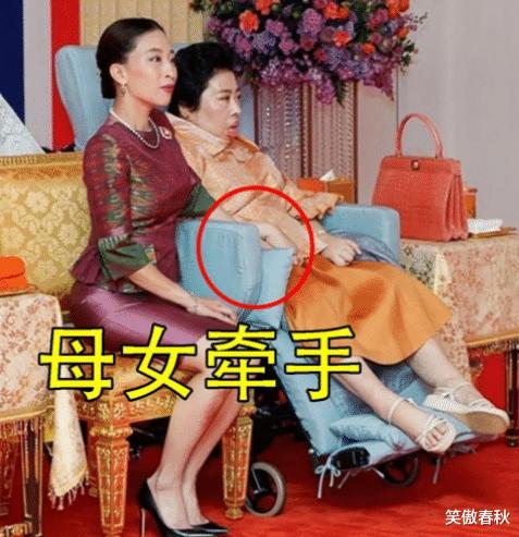東南亞三國王都娶表妹王後:泰國的最慘,文萊和大馬王後碾壓王妃-圖4