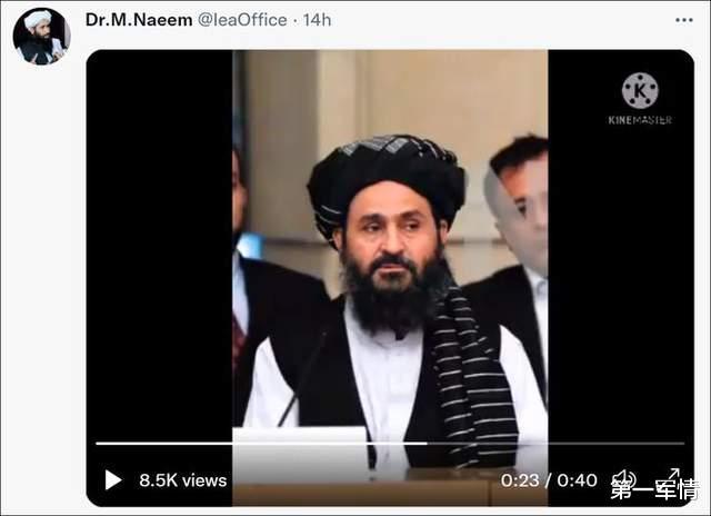 阿塔副總理上任就被殺?4名特工被殘忍處決,塔利班緊急回應-圖2