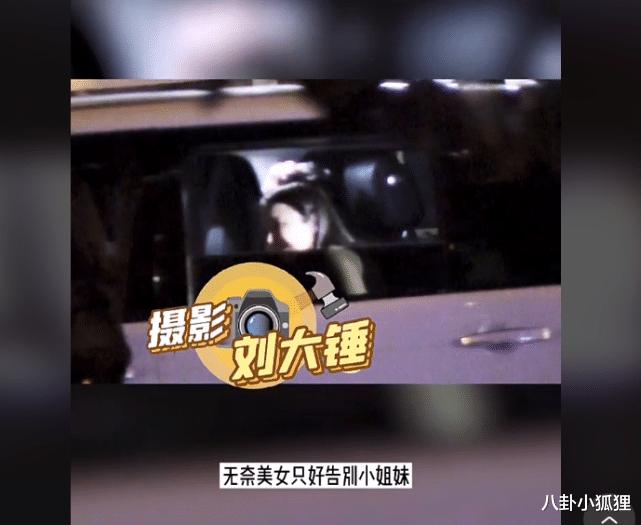 畫面曝光!曹雲金酒吧門口強拽美女上車,女方閨蜜勸阻仍被拒-圖10