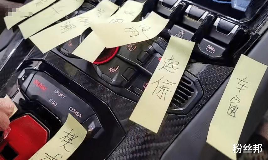 """沒錢花""""在石250""""賣車,含淚道別蘭博基尼SVJ,800萬賣給藍戰非-圖8"""