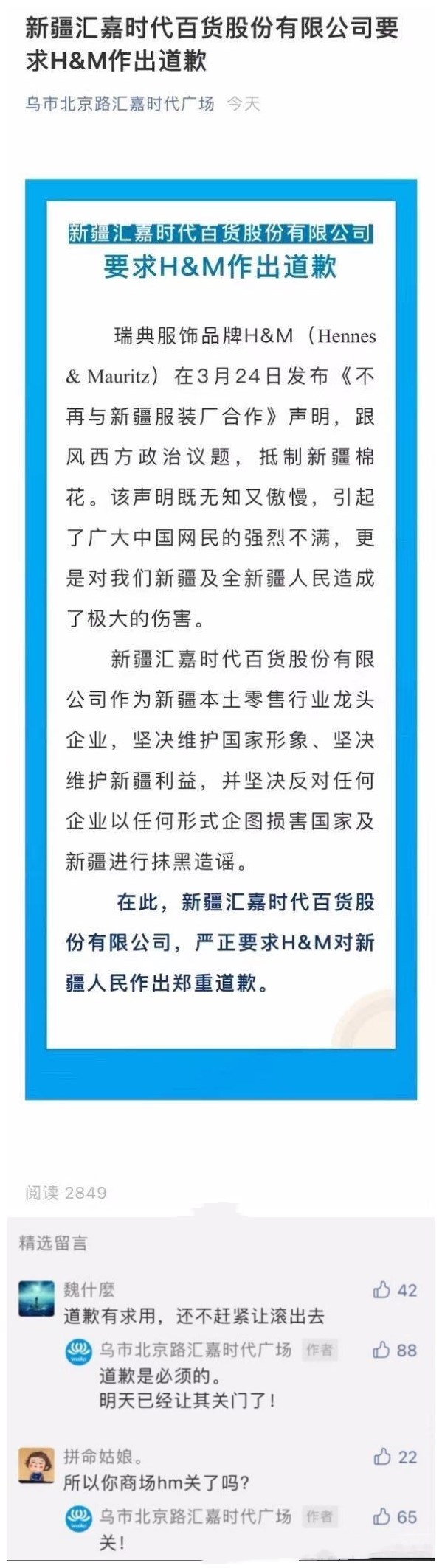 樂華娛樂宣佈王一博終止與耐克的一切合作!與黃軒、宋茜有何不同-圖8