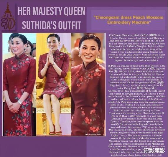 中文王室海報來瞭,誠心祝福蘇提達,華裔王後鳳凰來儀-圖5