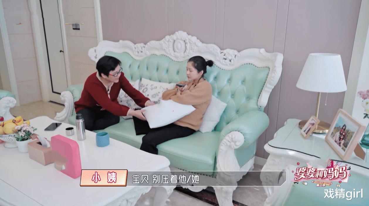 有毛病?小姨怕王燦抱枕頭會壓到寶寶,說為杜淳傳宗接代是女人驕傲-圖8