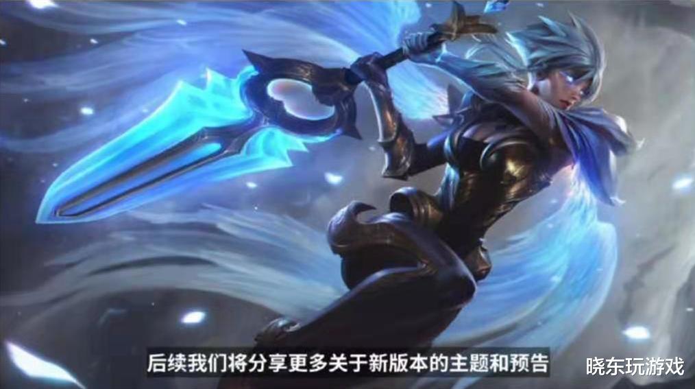 """雲頂之弈:S5移除天選機制,加入極速模式,7位""""新英雄""""曝光-圖7"""