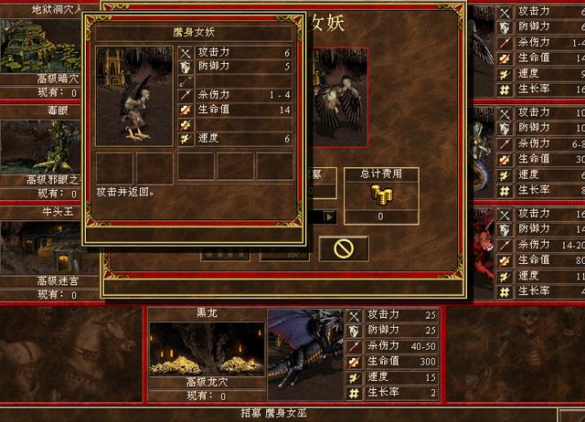 詳解英雄無敵3塔樓和地下城兵種實力,怪不得用塔樓的玩傢少-圖5