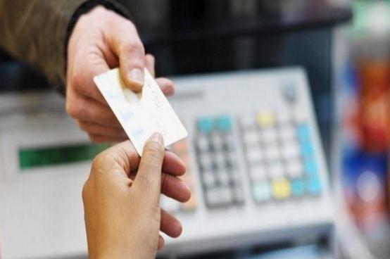 """信用卡使用迎""""新規則"""",多傢銀行統一整改,持卡人需要註意-圖2"""
