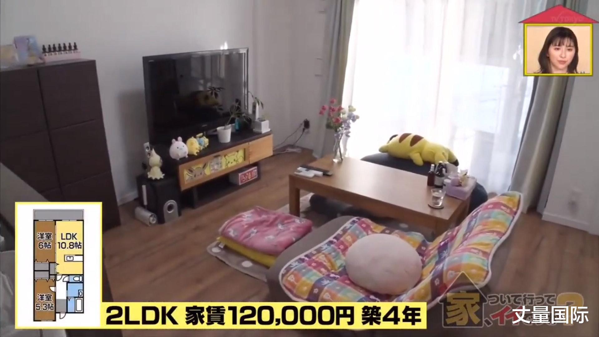 日本夫婦另類AA制婚姻生活,分床睡覺從不牽手,連做傢務都計時薪-圖6