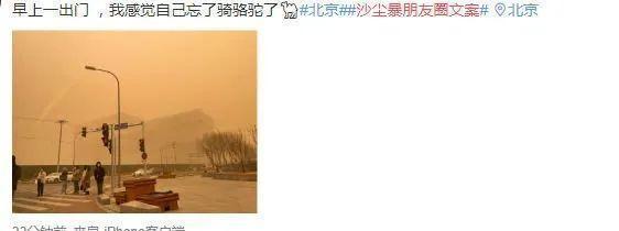 沙塵暴,韓國人別急著給中國扣帽子!刀哥就在蒙古國現場-圖2