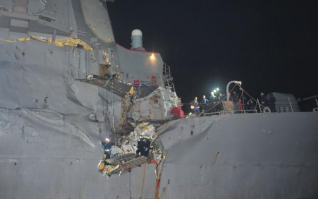 自由航行闖大禍!47名美軍傷亡,美國咬死賠償20億一分不能少-圖3