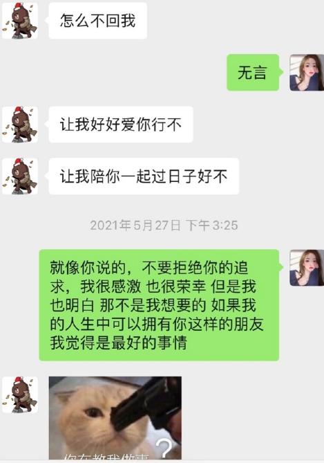 王思聰,為何鬥不過女網紅?-圖10