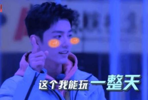 """肖戰官宣新綜藝,誰留意節目中還有十六年前""""一炮而紅""""的她-圖7"""