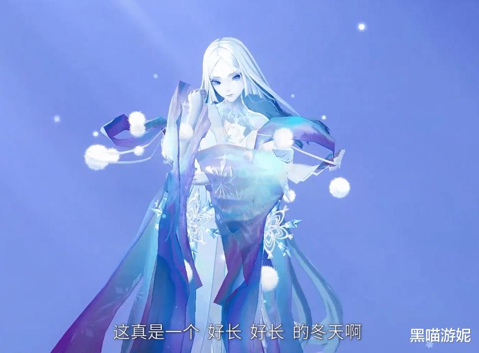 陰陽師SP雪女建模及技能特效 晶瑩剔透 體內藏朵蓮花的冰美人-圖5