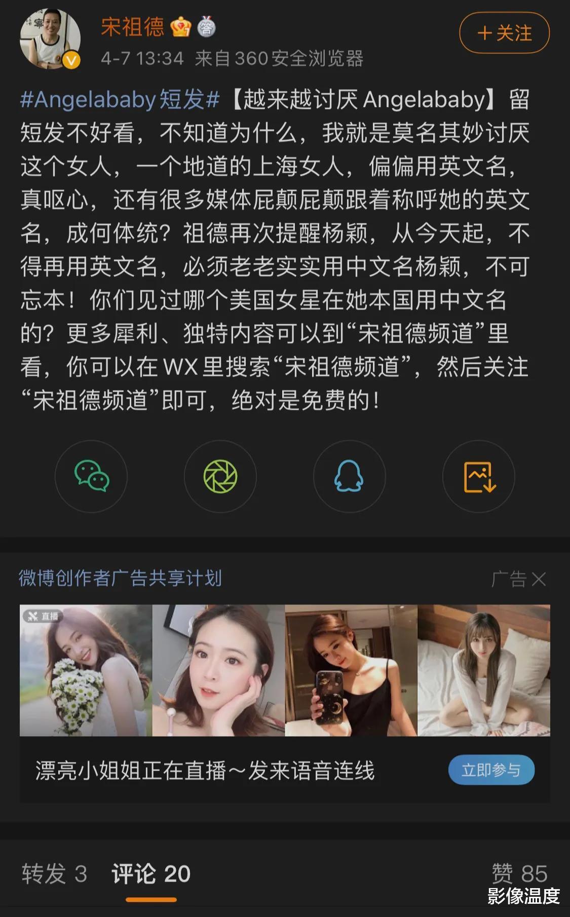 """斷言德雲社2024年倒閉,痛罵郭德綱:他為何如此""""狂妄囂張""""?-圖5"""