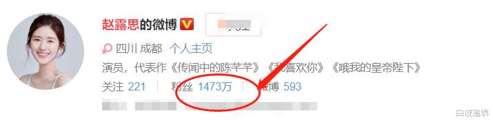 """趙露思邢菲後,又一網劇女主走紅,光看臉都覺得很""""下飯""""-圖2"""