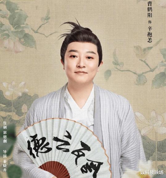 輕喜劇《德雲瓦舍》發佈角色海報,看到趙小棠的造型,熬夜也要追-圖3