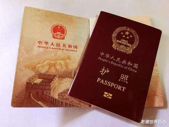 """外交部發出警告:已加入外國國籍的""""明星"""",無權使用中國護照-圖4"""