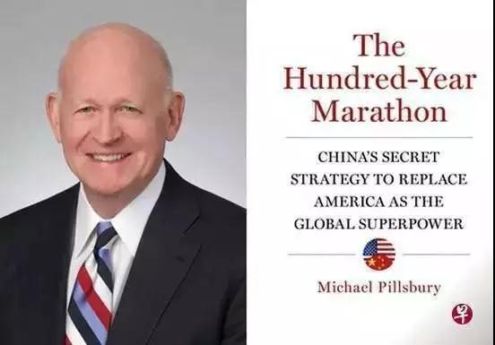 中美關系已質變?丨慢點·觀察-圖3