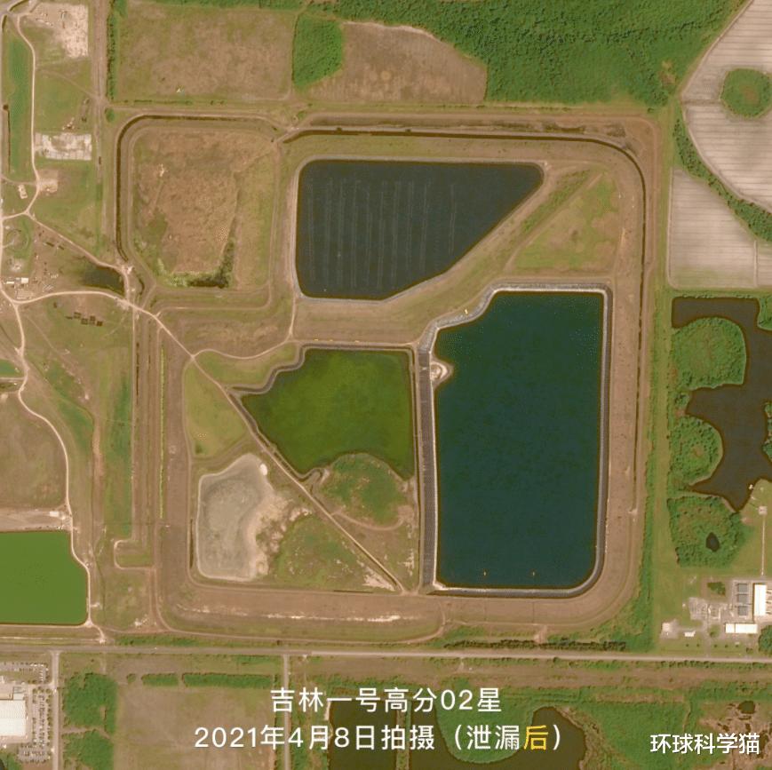 """中國""""吉林一號""""衛星:美國出現核泄漏,日本核廢水排放是巧合?-圖4"""