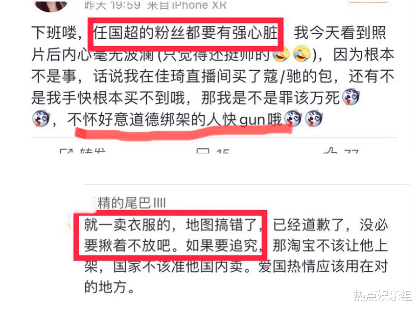 """唏噓!楊冪主動解約,虞書欣捧熱,任嘉倫拍宣傳片,官媒的話""""失靈""""-圖6"""