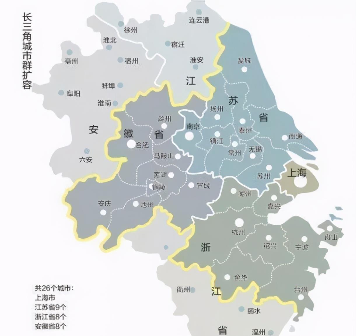 中國第一大城市群:GDP總量達20萬億,超過全球99%的國傢!-圖2