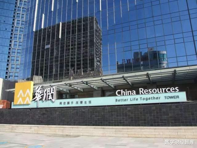 中國四大央企巨頭,每傢總資產都超過萬億,有一傢還是正部級-圖4