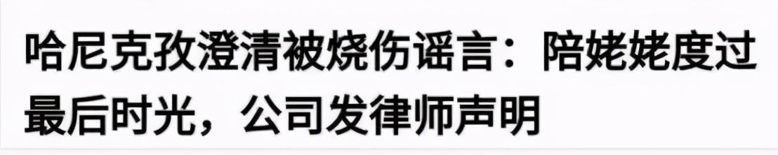 """""""被金主X生活滋潤瞭吧"""":佟麗婭獲年度之星,評論讓人大開眼界-圖9"""