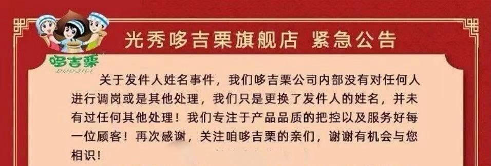 """王一博新歌豆瓣9.7分,肖戰心情大好曬靚照,CP粉又""""過年""""瞭-圖8"""