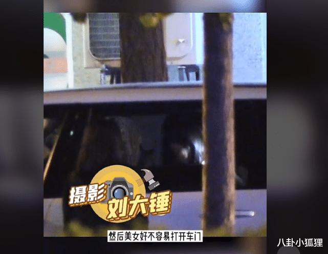 畫面曝光!曹雲金酒吧門口強拽美女上車,女方閨蜜勸阻仍被拒-圖9