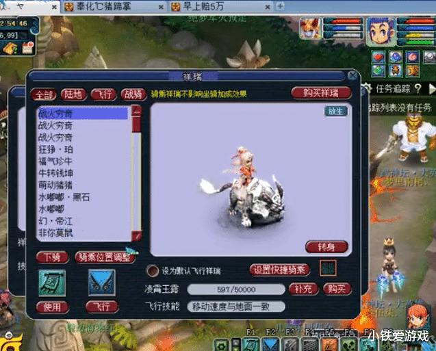 夢幻西遊:狗托!逆襲130無級別特技頭,老王:不比無級別晶清差-圖4