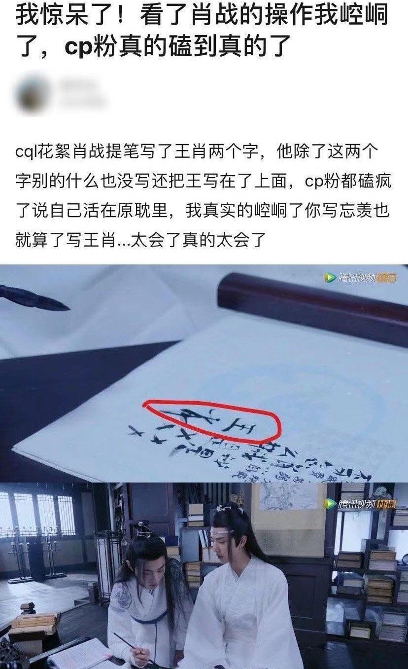 """王一博新歌豆瓣9.7分,肖戰心情大好曬靚照,CP粉又""""過年""""瞭-圖5"""