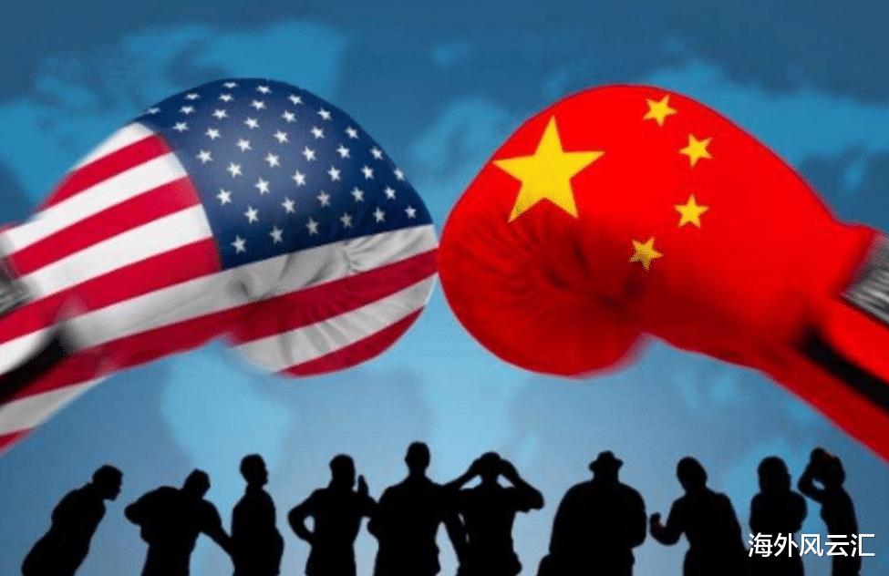 對中國無可奈何後,美國惱羞成怒再次使出毒招,中國又有何懼!-圖3