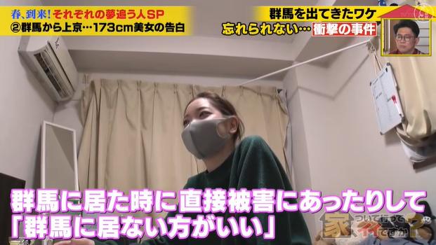 日本女孩身高173被人嫉妒,遭網暴、跟蹤、霸凌,還被毆打致失憶-圖6