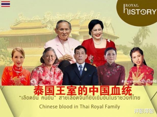 中文王室海報來瞭,誠心祝福蘇提達,華裔王後鳳凰來儀-圖2