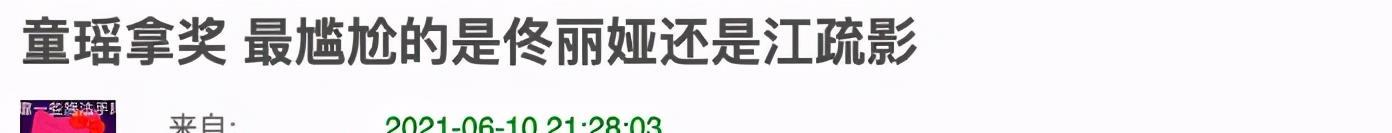 """白玉蘭名場面:童瑤""""皇氣""""足,白百何顯韻味,鞠婧禕贏在會顯高-圖9"""