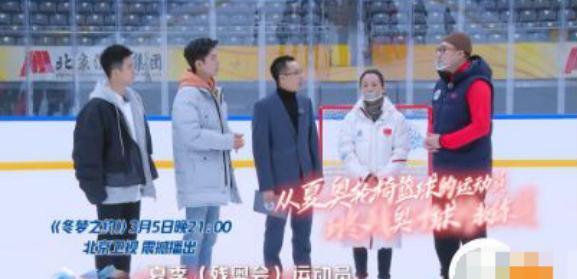 """肖戰官宣新綜藝,誰留意節目中還有十六年前""""一炮而紅""""的她-圖10"""