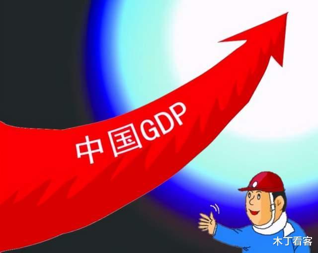 """中美日GDP""""出爐"""",美國21萬億,日本4.9萬億,中國多少呢?-圖7"""