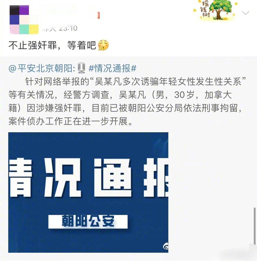 中國禁毒稱吳亦凡涉及新型毒品供應鏈,娛樂圈即將大地震!!!-圖3