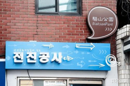 直到今天韓國人的身份證上還寫著漢字-圖2